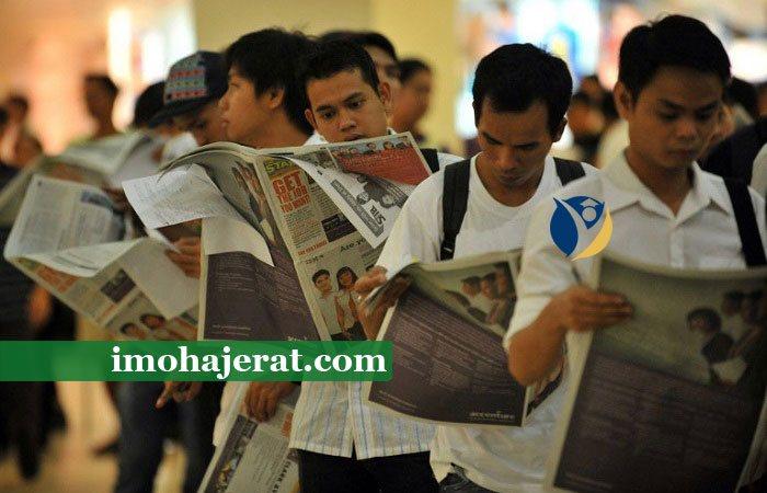بازار کار فیلیپین
