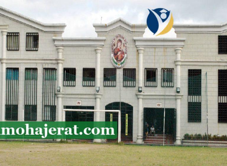 دانشگاه پزشکی فیلیپین