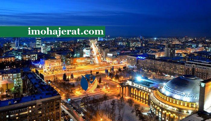 شهر نووسیبیرسک روسیه
