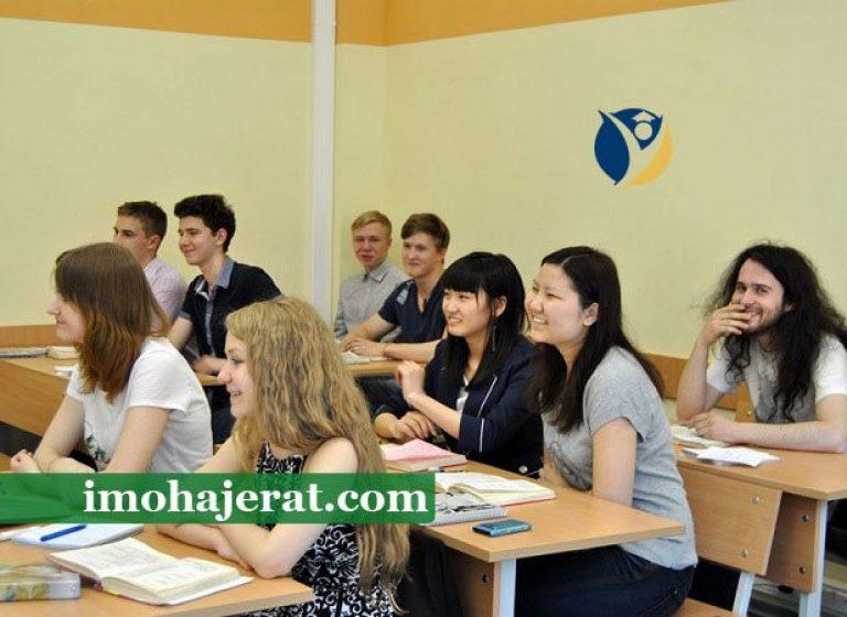 تحصیل در رشته ی اقتصاد در روسیه