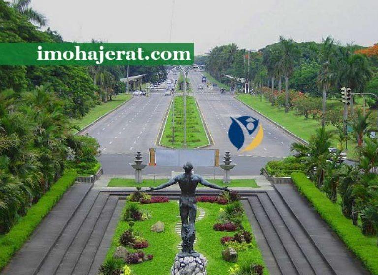 دانشگاه up فیلیپین