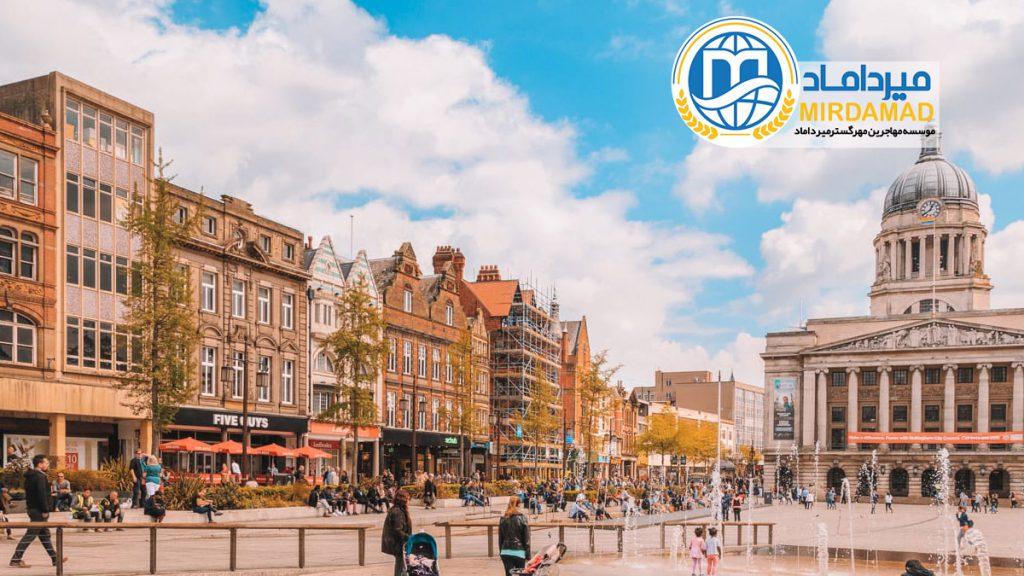 ارزان ترین شهر انگلستان برای زندگی