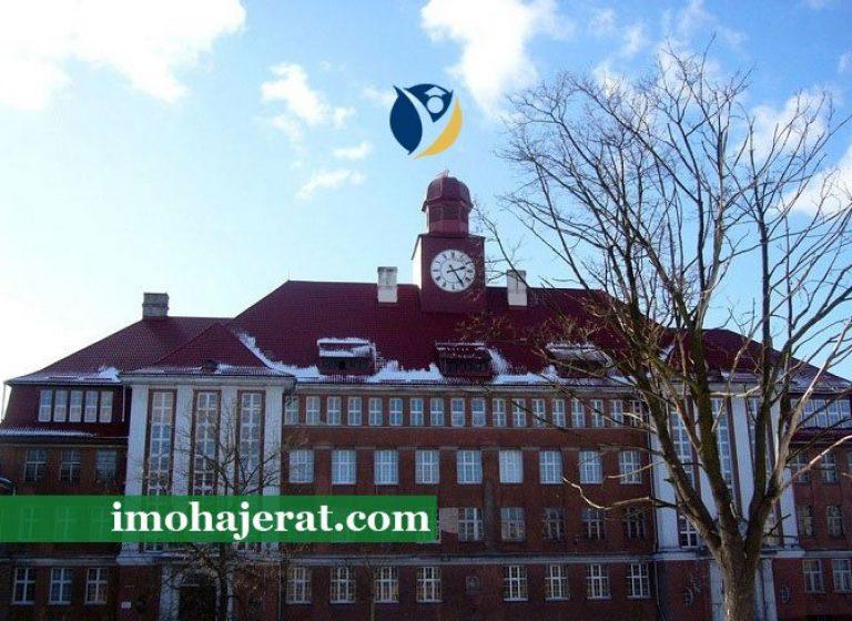 دانشگاه فدرال امانوئل کانت بالتیک روسیه