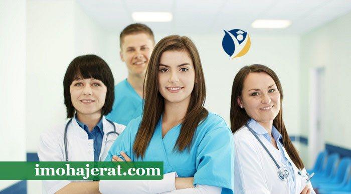 تحصیل رایگان در رشته پزشکی در انگلستان
