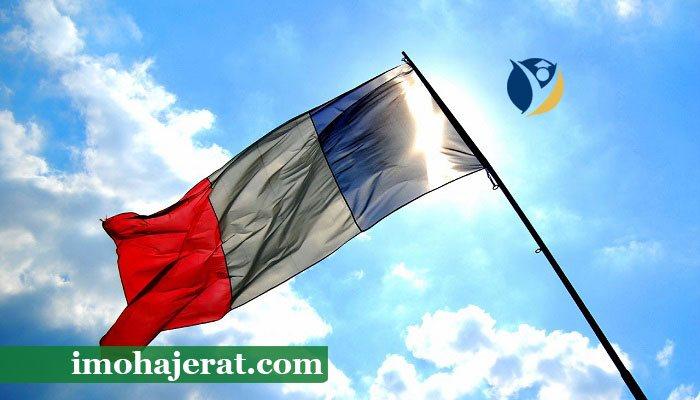 شهروندی فرانسه