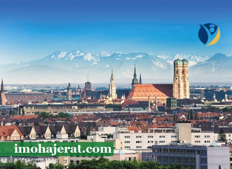 اقامت آلمان از طریق دوره های فنی حرفه ای
