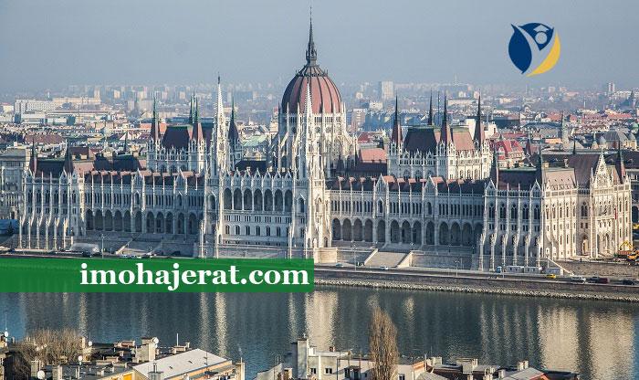 فارغ التحصیل مدرسه پزشکی مجارستان