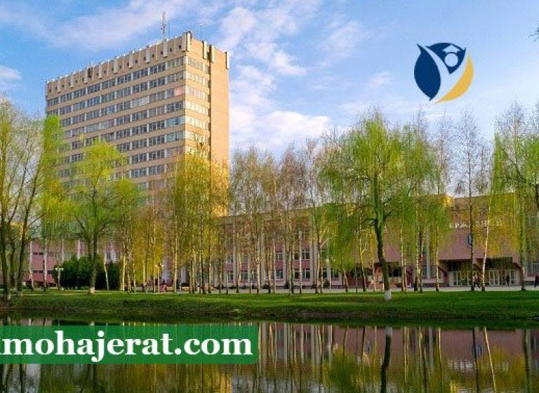 خوابگاه دانشگاه پاولوف