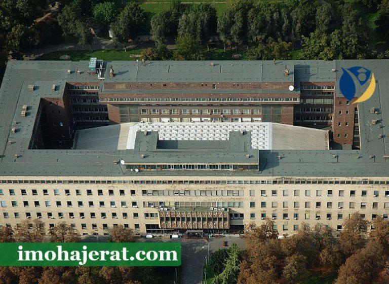 دانشگاه پزشکی مجارستان
