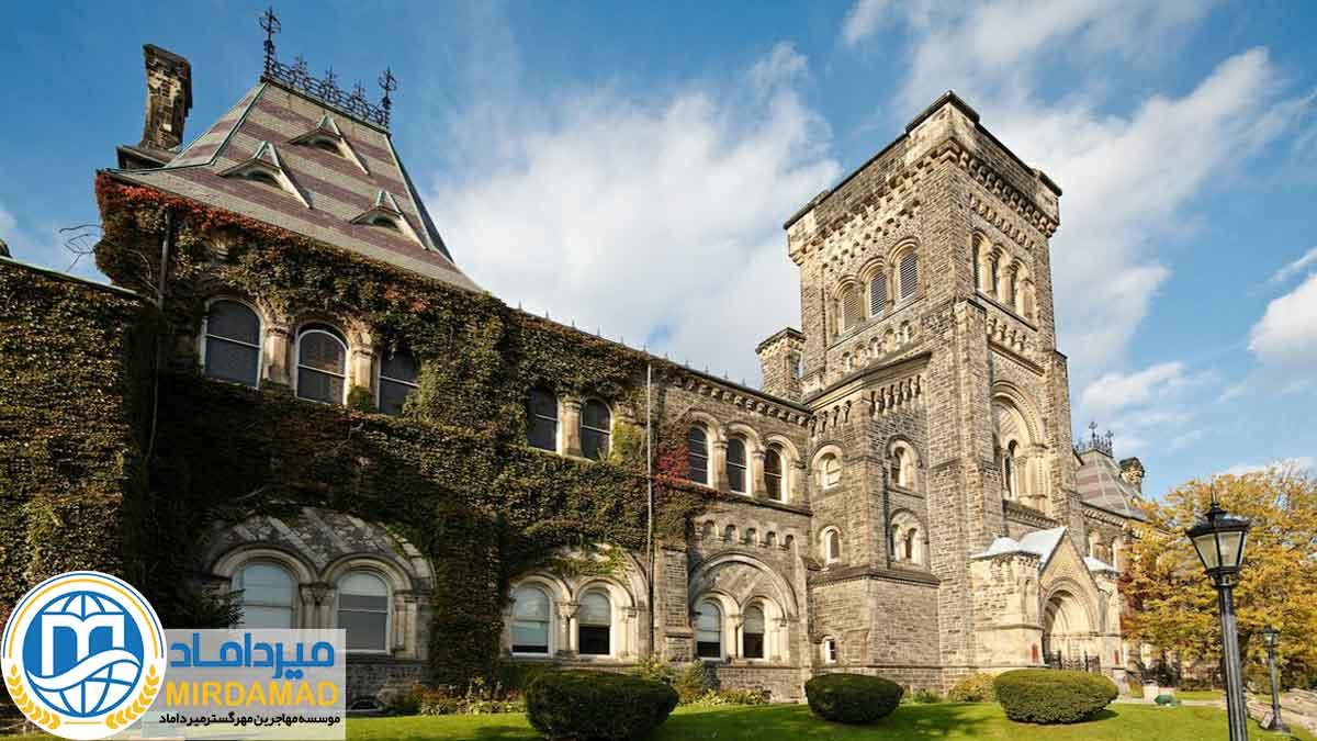 معرفی دانشگاه های برتر کانادا