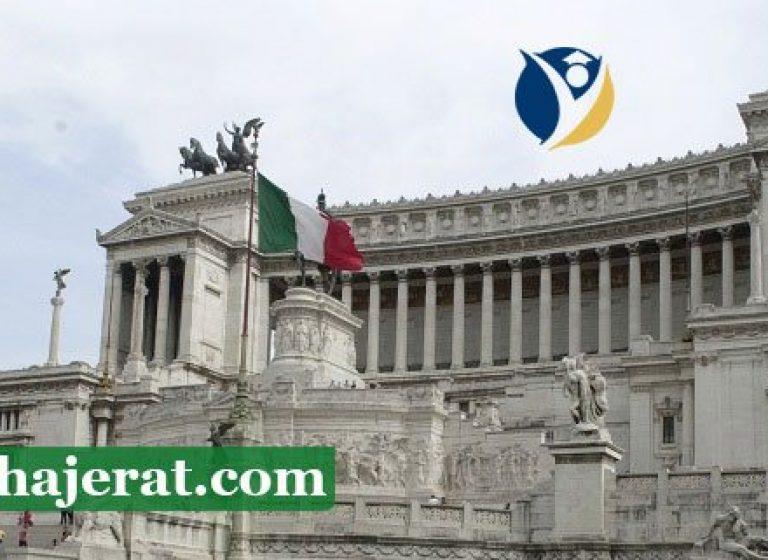دانشگاه هنر ایتالیا