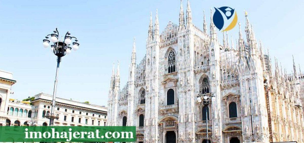 مشاغل مورد نیاز در ایتالیا