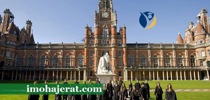 اقامت دائم در انگلستان از طریق تحصیل