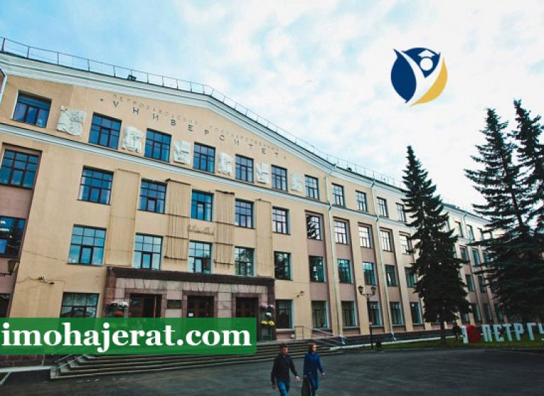 دانشگاه دولتی پتروزاودسک