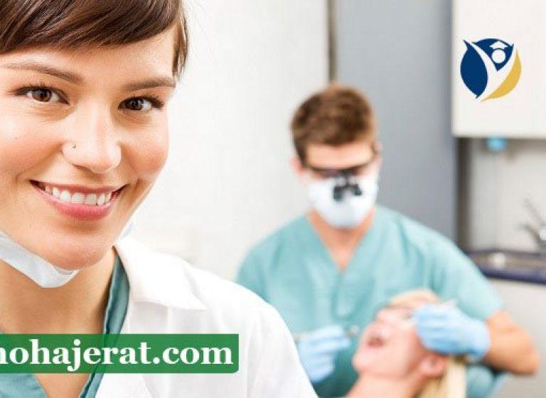دانشگاه دندانپزشکی فیلیپین
