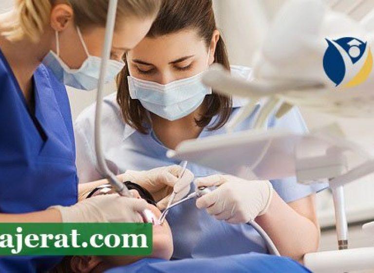 دندانپزشکی فیلیپین 2017