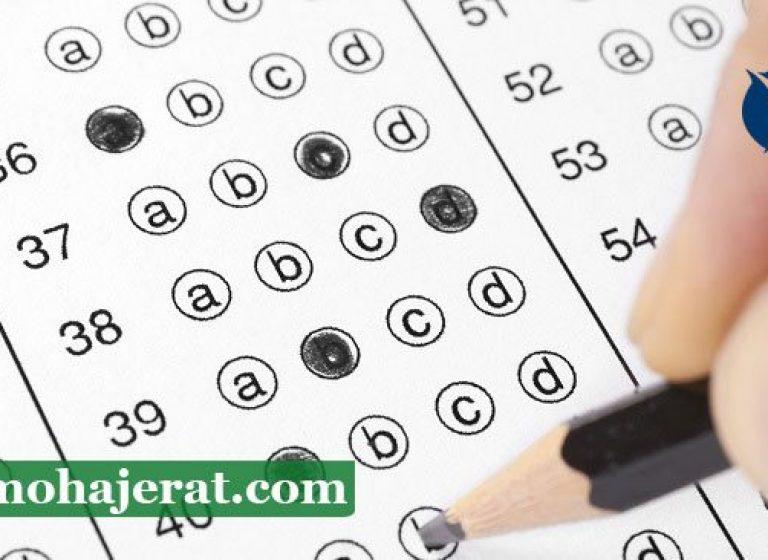 آمادگی آزمون LSAT