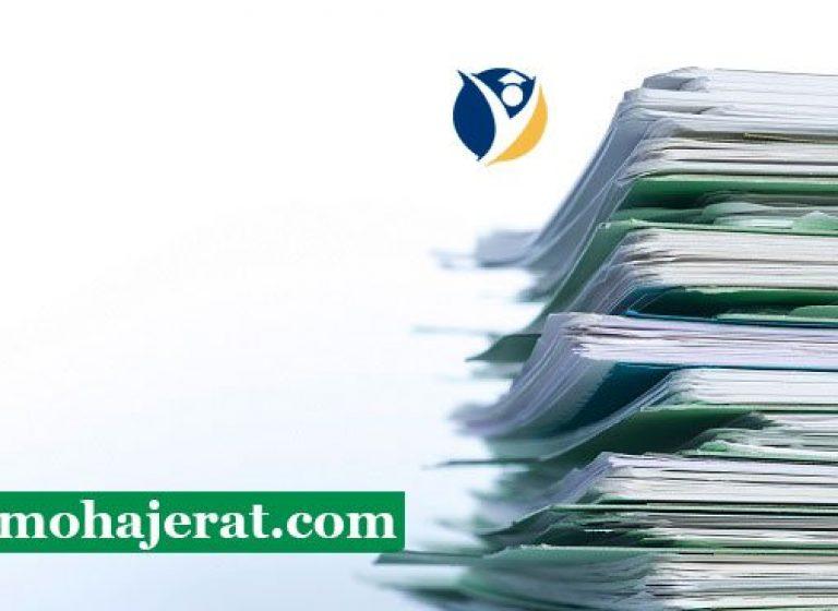 مدارک لازم برای ویزای تحصیلی لهستان