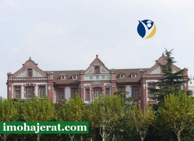 دانشگاه شانگهای جیاتونگ چین