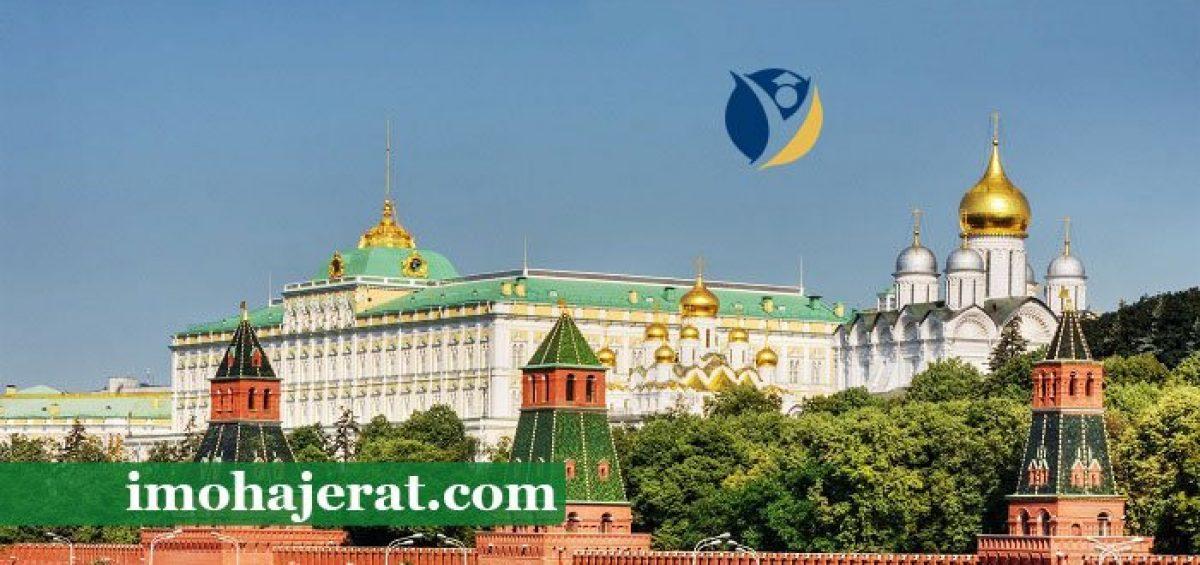 دانشگاه علوم پزشکی سیبری روسیه