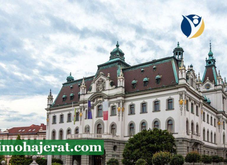 دانشگاه های پزشکی اسلوونی