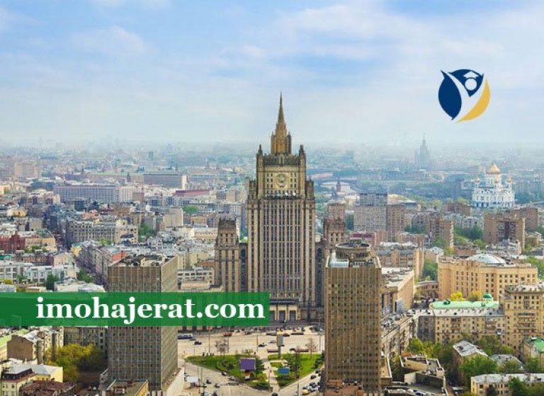 دانشگاه دولتی اوگور مرداویا روسیه