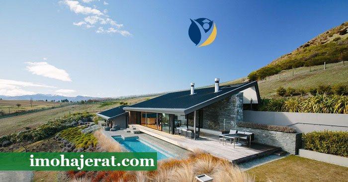 اقامت نیوزلند از طریق خرید ملک
