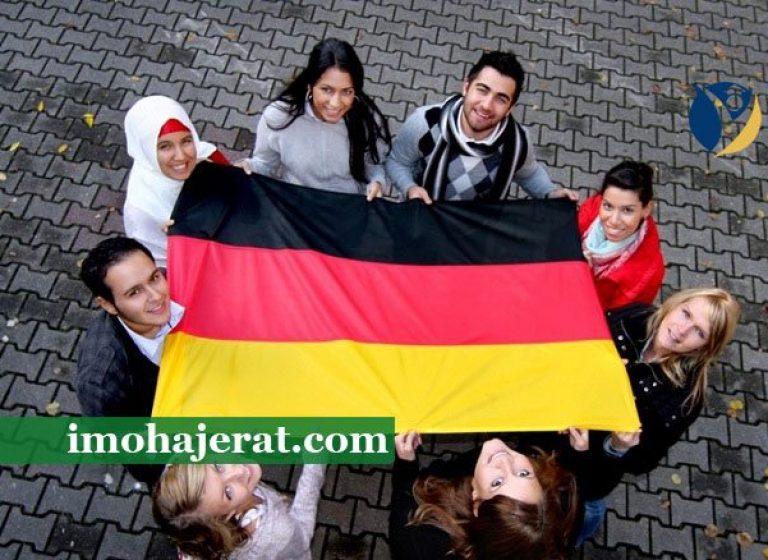 ویزای همراه دانشجویی در آلمان