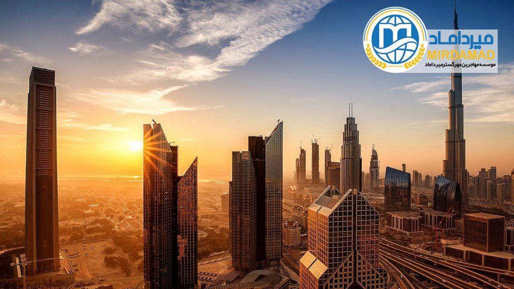 تحصیل در امارات متحده عربی