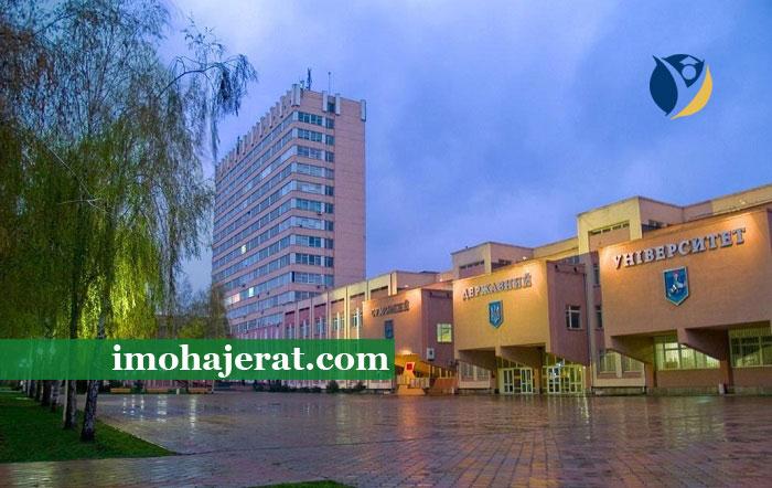 دانشگاه سومی اوکراین