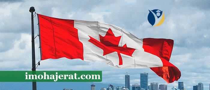 هزینه ی تحصیل در رشته داروسازی کانادا