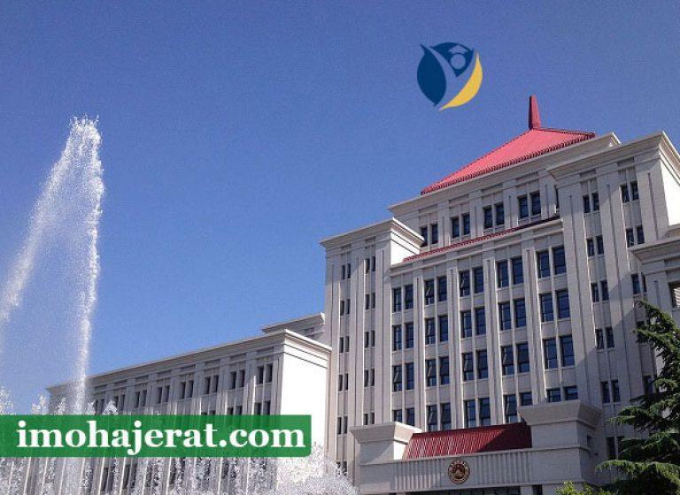 دانشگاه علوم و تکنولوژی هووآزونگ چین
