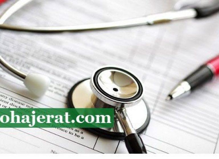 آزمون پزشکی ایالات متحده