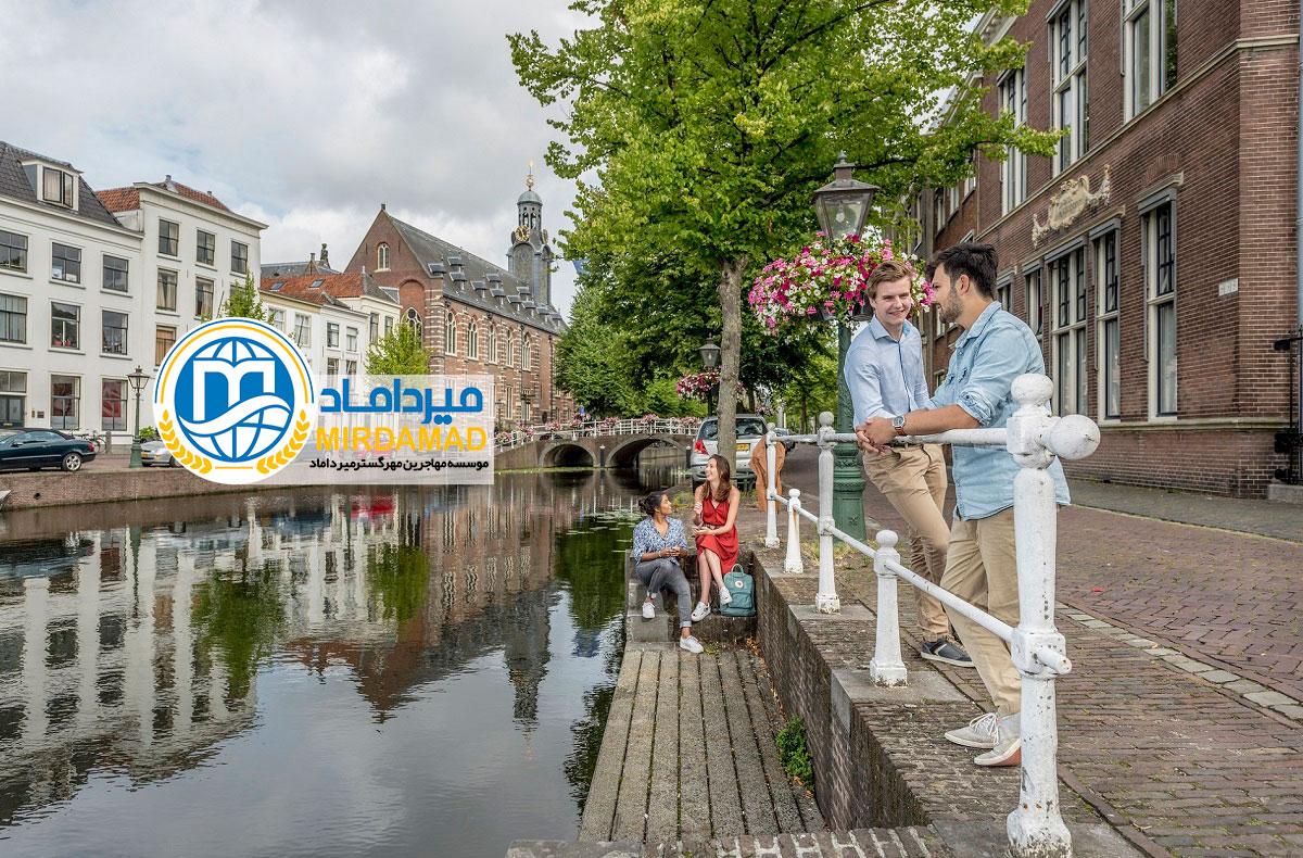 دانشجویان پزشکی در دانشگاه هلند