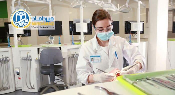 امتحان پزشکی استرالیا