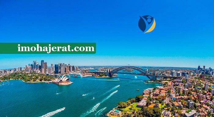 شرایط بورسیه تحصیلی استرالیا