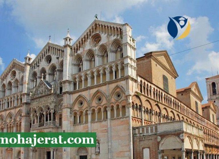 بهترین دانشگاه هنر ایتالیا