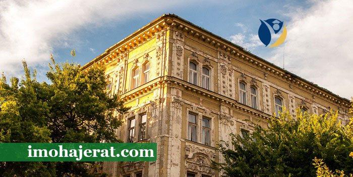 خرید ملک در اسلواکی