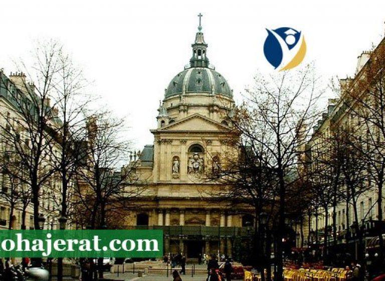 رشته های موجود در دانشگاه سوربن پاریس