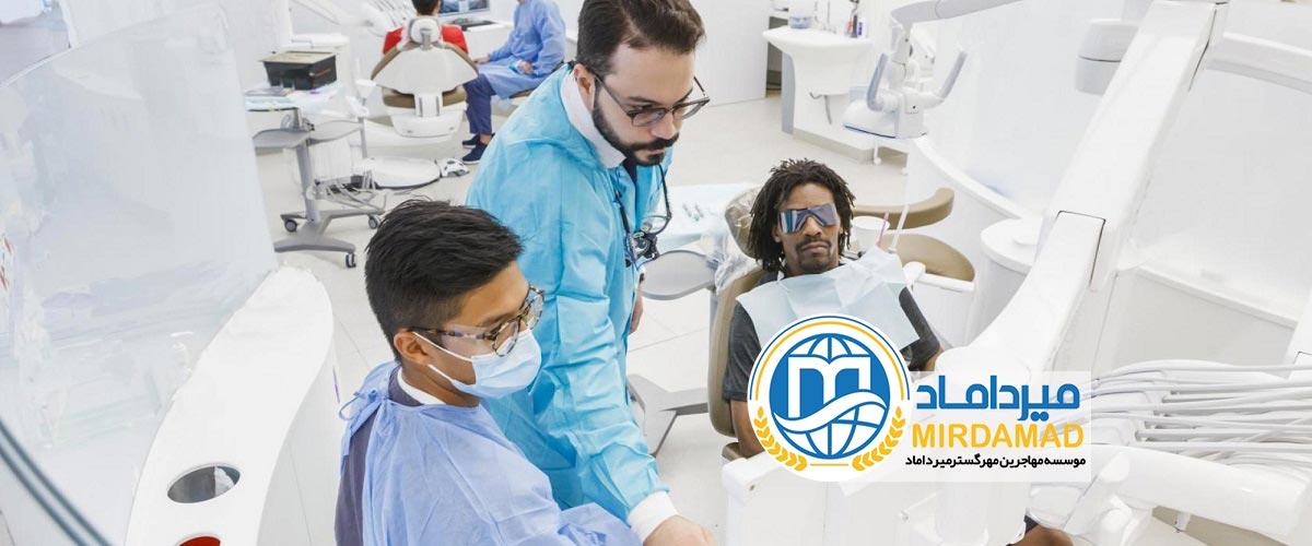 شرایط تحصیل دندانپزشکی در انگلستان