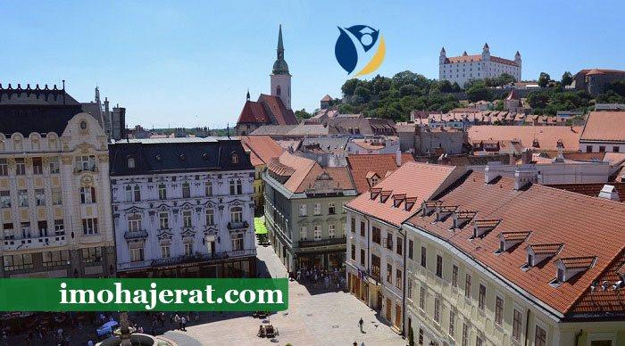 تجربه زندگی در اسلواکی