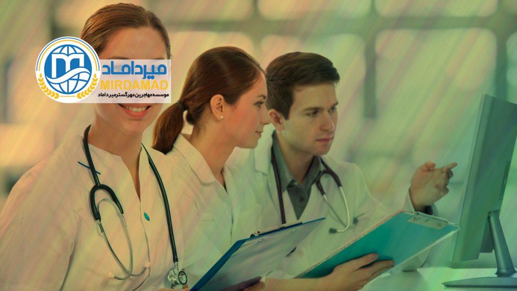 اطلاعات کامل تحصیل پزشکی در سوئیس