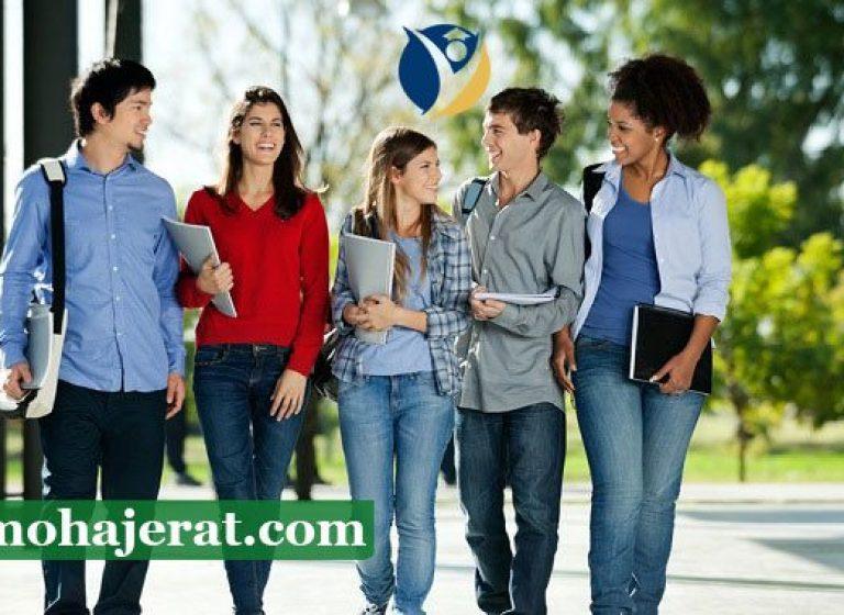 شرط معدل برای تحصیل در آلمان