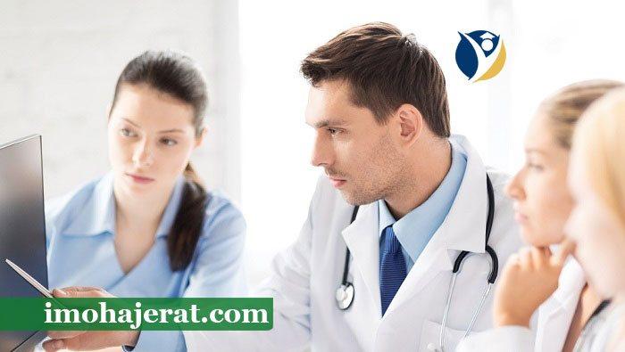مراقبت بهداشت در دانشگاه پزشکی ایتالیا