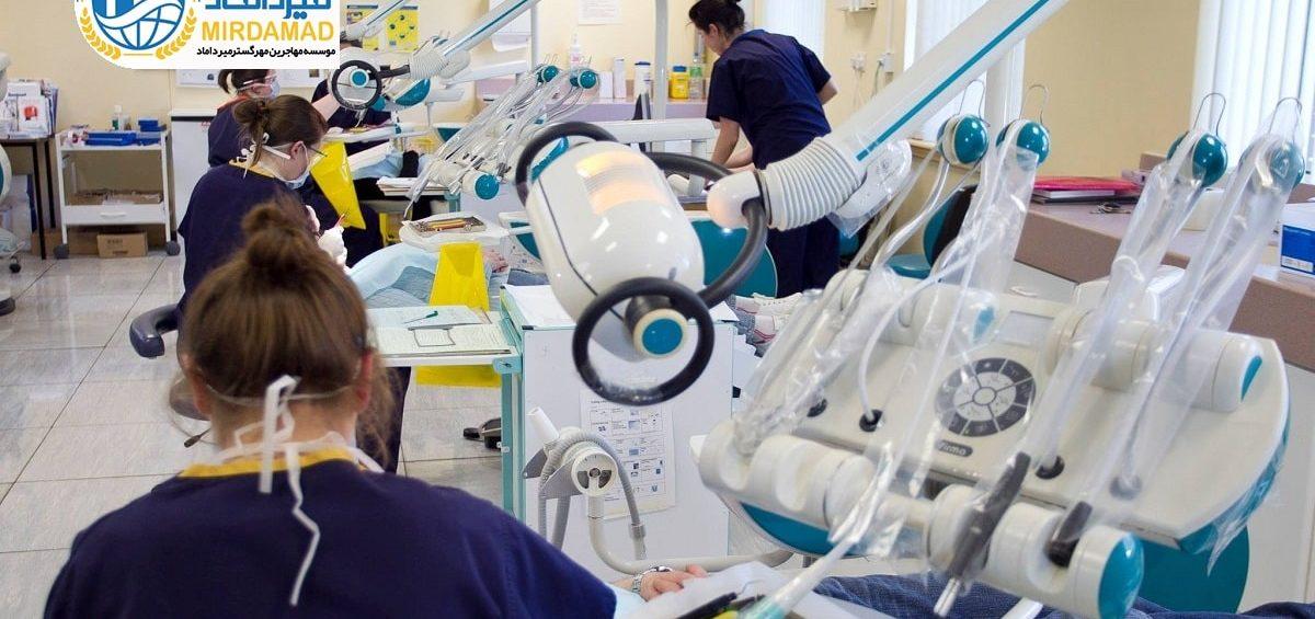 تحصیل پزشکی و دندانپزشکی در بلژیک