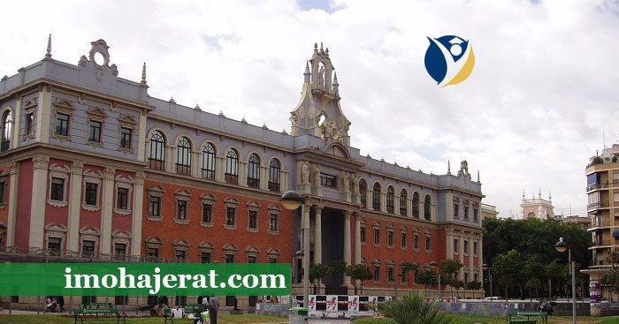 تحصیل پزشکی در دانشگاه اسپانیا