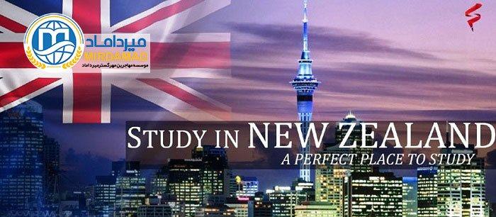ویزای تحصیلی نیوزلند