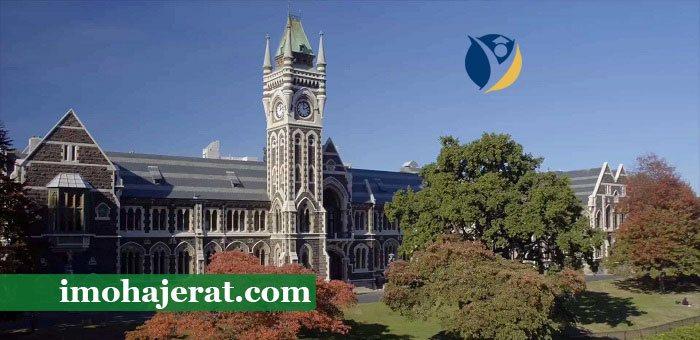 دانشگاه های پزشکی نیوزلند