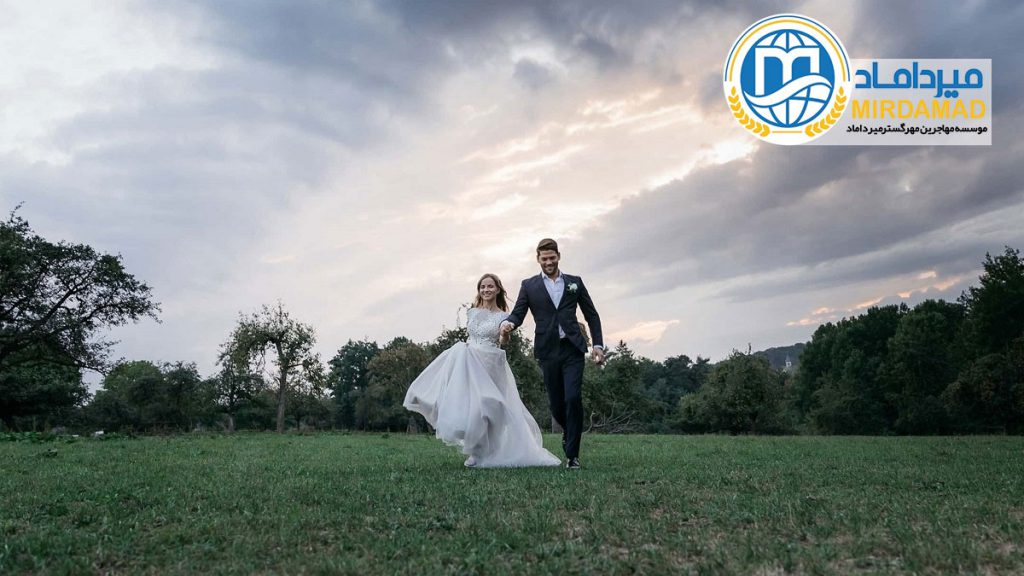 اقامت نروژ از طریق ازدواج