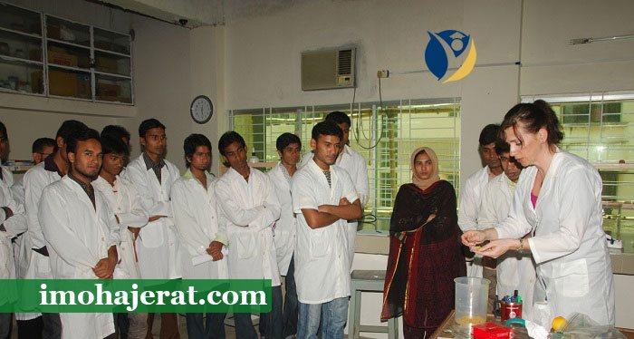 دوره داروسازی در بنگلادش